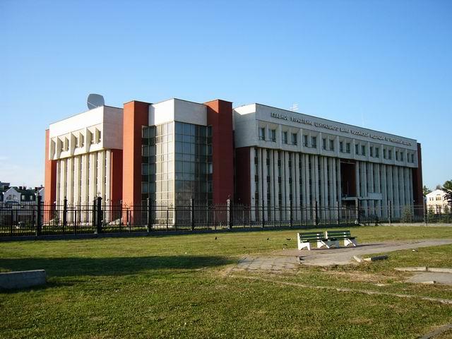 главное управление центрального банка россии по рязанской области