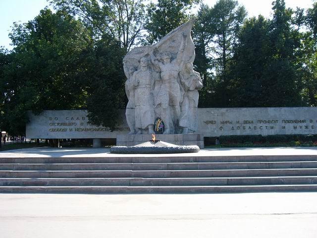 памятник Вечный Огонь