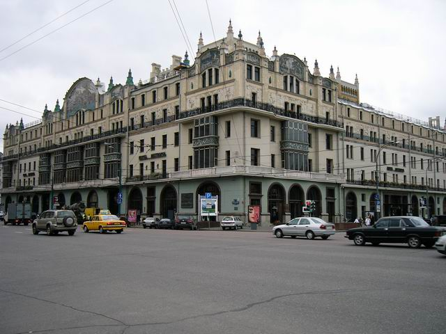 http://foto.krav.ru/foto/640_480/p1100026_640.jpg