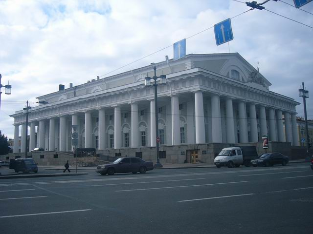 Военно-морской музей, (здание Биржи на стрелке ВО)