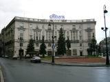 здание возле памятника Горькому