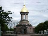 Свято-Троицкая часовня