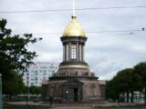 Svyato-Troickaya chapel