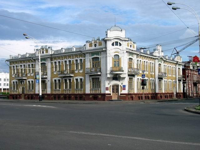 дом милосердия и социального обслуживания на площади Ленина
