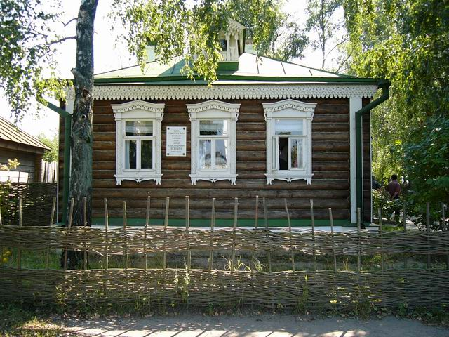 дом где родился и жил великий русский поэт Сергей Александрович Есенин  (1895-1925)