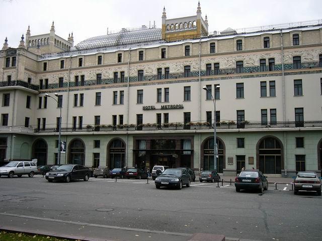 гостиница Метрополь, отель