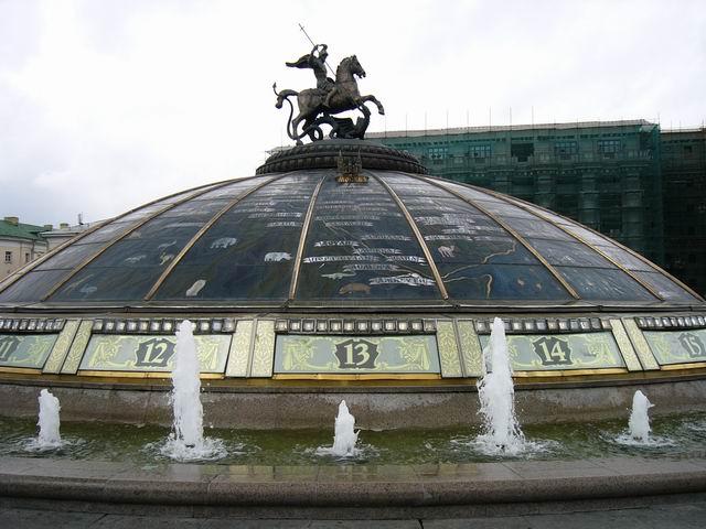 фонтан в форме земного шара