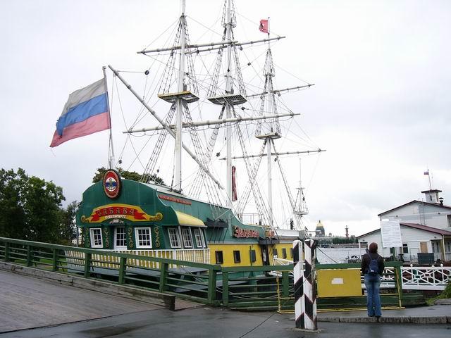 ресторан Забава на корабле