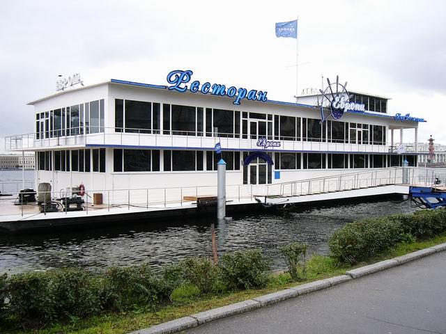 плавучий бар-ресторан Европа