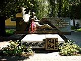 памятник подвигу медиков в годы войны