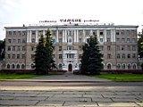 hotel-restaurant Tambov