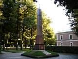 monuments of Ryazan