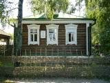 дом Сергея Есенина