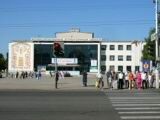 The municipal cultural center