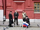 Lenin, Putin, Nikolay II, Karl Marx