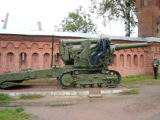 The artillery self-propelled cannon